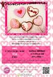 LOVEポップクッキー(小).jpg